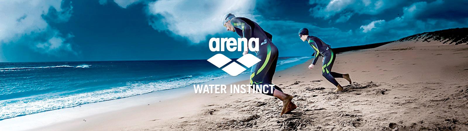 www.arenawaterinstinct.com